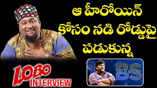 Anchor Lobo Shares His Childhood Memories | BS Talk Show | Top Telugu TV Interviews