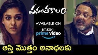 Nayanthara Donates Her Property   Vasantha Kalam Full Movie On Prime Video   Bhoomika