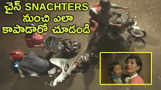 చైన్ Snachters నుంచి ఎలా కాపాడారో చూడండి  | Metro Scenes | Telugu Movie Scenes Latest