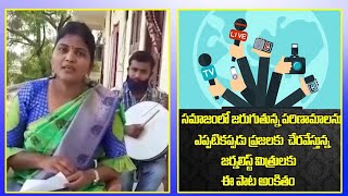 Journalism Songs Telugu | Lock Down | Telangana Folk Songs Latest | Top Telugu TV