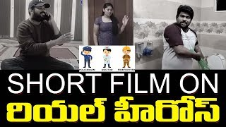 Salute to Your Family Short Film | Lock Down Telugu Short Films | 2020 Movies | Top Telugu TV
