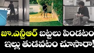 Jr NTR Washing Cloths & Cleaning House | Stay at Home | Tollywood News | Top Telugu TV
