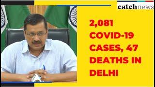 2,081 COVID-19 Cases, 47 Deaths In Delhi Till Apr 20: CM Kejriwal | Latest News English | Catch News