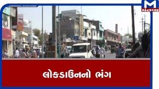 Mahesana : બજારોમાં લોકોની ભારે ભીડ જોવા મળી