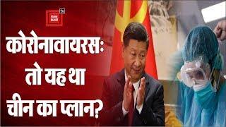 पीपीई की जमाखोरी कर महंगे दामों पर बेच रहा चीन, अमेरिकी अधिकारी ने किया दावा