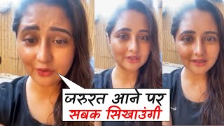 Rashami Desai LIVE Interaction With Fans,Talks On Teaching Lesson To Someone