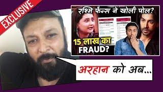 Santosh Shukla Reaction On Rashmi And Arhaan BANK Controversy | Exclusive Interview