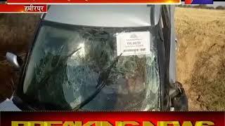 Hamirpur | Cash ले जा रहा वाहन पलटा, Branch manager, पीओ और गार्ड घायल, कैश सुरक्षित