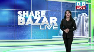 शेयर बाजार की सपाट शुरुआत  सेंसेक्स में मामूली बढ़त दर्ज | #DBLIVE | Sensex latest news | NIFTY News