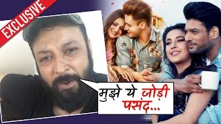 Santosh Shukla Reaction On SIDNAAZ Vs ASIMANSHI Jodi | Exclusive Interview