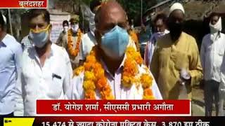 Bulandshahr | कोरोना वायरस पर की पुष्प वर्षा, जनता ने बढ़ाया पुलिसकर्मियों का हौसला