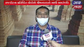 Tributes To Chimanbhai Shukla   KamleshBhai Shah   Abtak Media