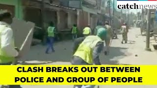 Coronavirus Lockdown: Clash Breaks Out Between Police And Group Of People in Aligarh | Catch News