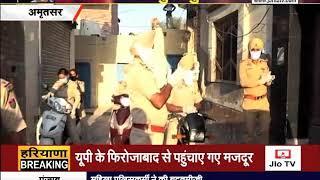 AMRITSAR : पंजाब पुलिस ने उठाया ये सराहनीय कदम