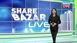 Share Bazar में लौटी तेजी | SENSEX | NIFTY PRICE | Stock market latest news | #DBLIVE