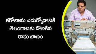 Less Cost Ventilator Introduces in Telangana State | Corona Updates | Lock Down India | TopTeluguTV