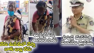 Old Women Gives Cool Drinks To Police | Lockdown Extension | Telanagna News | Top Telugu TV