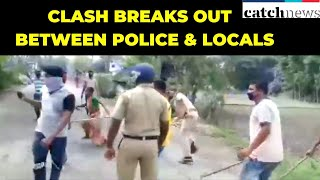 West Bengal: Clash Breaks Out Between Police & Locals Over Ration Distribution | Catch news
