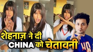 Shehnaz Gill China Video Goes Viral | Hilarious Tik Tok Video