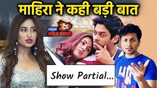 Mahira Sharma Reveals How Bigg Boss Was Unfair To Paras And Her | Sidharth Shukla, Shehnaz