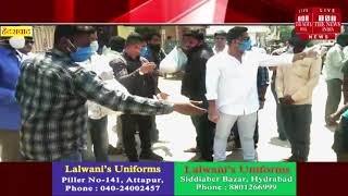 Hyderabad news राहत सामग्री वितरण