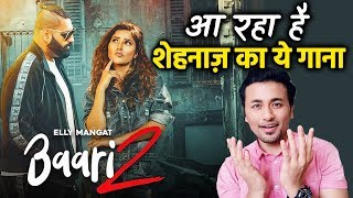 Shehnaz Gill's BAARI 2 Song Launched | Shehnaz Gill NEW SONG Out
