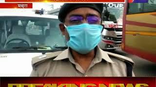 Mathura | मामूली विवाद में चली गोलियां, फायरिंग में 12 लोग घायल | JAN TV