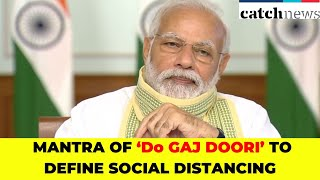 COVID-19: Indian Villages Gave Mantra Of 'Do Gaj Doori' To Define Social Distancing, Says PM Modi