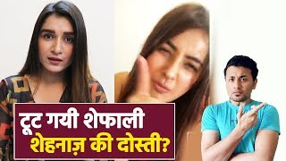 Shefali Bagga UNFOLLOWED Shehnaz Gill On Social Media
