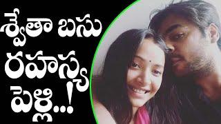 Actress Swethabasu Secrete Marriage News   Tollywood News   Top Telugu TV