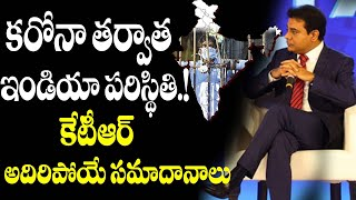 India After Coronavirus | The New Indian Express | KTR News | Telangana Lockdown | Top Telugu TV