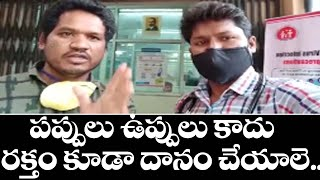 Mahipal Yadav Blood Donation | Blood Donation Challenge | Telangana News | Top Telugu TV