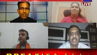 Khas Khabar | Congress-BJP हुई आमने-सामने, कोरोनाकाल में अब तल्ख हुए बयान | JAN TV
