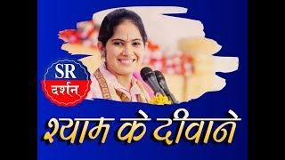 जाया किशोरी भजन स्टेटस - JAYA KISHORI BHAJAN STATUS