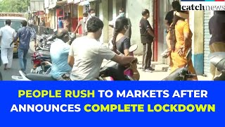 People Rush To Markets After TN Govt Announces Complete Lockdown In Chennai, Madurai And Coimbatore