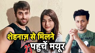Mayur Verma MEETS Shehnaz Gill, Says She Is His Best Friend Forever