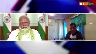 PM Modi talks to the Pradhan of a Gram Panchayat in J&K on the occasion of Gram Panchayat day