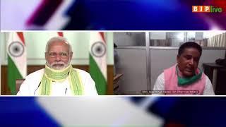 PM Modi talks to the Pradhan of a Gram Panchayat in Bihar on the occasion of Gram Panchayat day