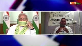 PM Modi talks to the Pradhan of a Gram Panchayat in Assam on occasion of Gram Panchayat Day