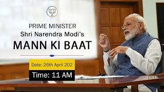 PM Shri Narendra Modi's Mann Ki Baat with Nation - 26 April 2020