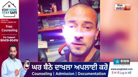 Jatt l Garry Sandhu l New Punjabi Song 2020 | Dainik Savera
