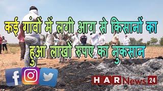 कुलदीप वत्स पहुंचे झज्जर की सभी अनाज मंडी में किसानों की परेशानियों का लिया जायजा  HAR NEWS 24