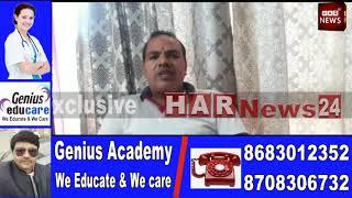 डीपी कौशिक ने प्रदेशवासियों को परशुराम जयंती की शुभकामनाएं  दी  HAR NEWS 24