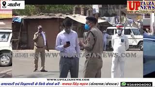 जालौन डीएम ने दरोगा की जमकर लगाई फटकार वीडियो शोशल मीडिया पर वायरल