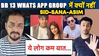 Hindustani Bhau REVEALS Why Asim, Sidharth And Shehnaz NOT In BB 13 Whats App Group