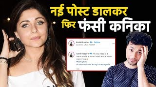 Donate Plasma Says Public, Kanika Kapoor TROLLED For New Post On Instagram