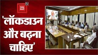 3 घंटे चली पीएम मोदी और मुख्यमंत्रियों की बैठक, जानें क्या होगी आगे की रणनीति?