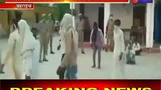 Bahraich | Lockdown के उल्लंघन का आरोप,पुलिस ने 32 नमाजियों को किया गिरफ्तार | JAN TV