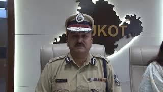 રાજકોટ શહેર પોલીસ કમિશનર દ્વારા વિશેષ માહિતી