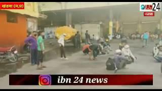 #खण्डवा जिले में मुख्यमंत्री शिवराज सिंह चौहान ने दिए आदेश मजदूरों को पहुचाया जाए उनके स्थान तक